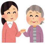 94歳の素敵な女性から学ぶ事